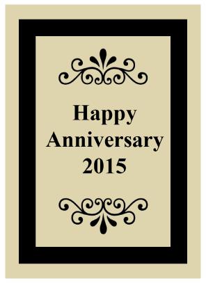 """Happy Anniversary"" Filigree Wine Bottle Label"